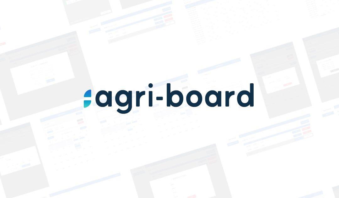 アグリボードのティザーサイトを公開しました。